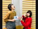 ミュ~コミ+プラス2017年11月24日ゲスト水瀬いのり 出演部分