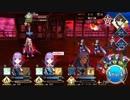 Fate/Grand Orderを実況プレイ 英霊剣豪七番勝負part44