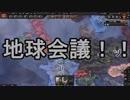 【HoI4】知り合い達と本気で火星人と戦ってみたpart3【マルチ実況】