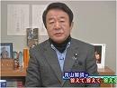 【青山繁晴】韓国政府が拉致被害者に冷淡な理由、海外で反日偏向報道が...