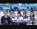 【公式】うんこちゃん『ニコ生☆音楽王 ザコシショウ,他』 1/3【2017/11/...