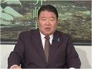 【直言極言】アメリカ西海岸から始まる中国の東シナ海支配[桜H29/11/24]