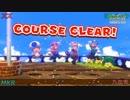 【4人実況】ぶっ壊れるまで止まらないスーパーマリオ3Dワールド Part10