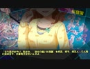 【第九次ウソm@s祭り】クビキリサイクル偶像サヴァンと戯言遣い【1-3】終