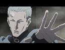 ブラッククローバー ページ9「獣(けもの)」
