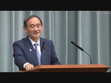 菅長官 足立康史の「永田町アホばか列伝」読んだwwww