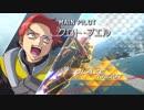 『ガンダムバーサス GUNDAM VERSUS』追加MS「レイダーガンダム」