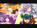 第15位:【東方】遊戯王RE:CODE RANK19 PartA【幻想入り】 thumbnail