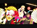 【Fate/MMD】桃源恋歌踊っていただいた
