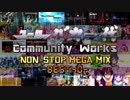 【EUROBEAT】ユーロバカ一代 Community Works NON-STOP MEGA MIX -BEST 40-
