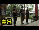 第8位:えんもちぶらり旅#8【群馬編】 thumbnail