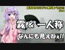 【PUBG】結月ゆかりはドン勝が食べたい!! #14【VOICEROID実況】