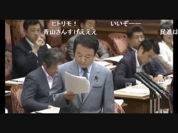 【神回】青山繁晴VS前川喜平 国会で激怒!!前川の詭弁を暴き完全勝利