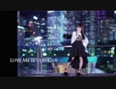 【みこ】Love Me If You Can【香港】