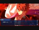 Fate/Grand Orderを実況プレイ 英霊剣豪七番勝負part45
