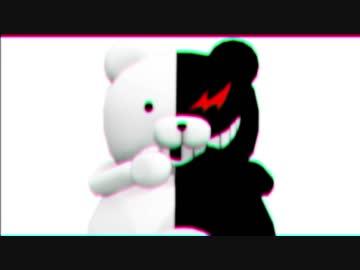 【ダンガンロンパMMD】被害妄想携帯女子(笑)【ネタバレ】