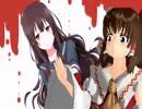 ヤンデレ女子高生から血液入りチョコレートを貰うKNN姉貴