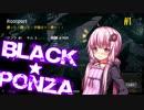 【MtG】土地破壊ゆかりのブラック★ポンザ #10【モダン】