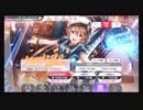 第4位:【タイプ限定ガチャ】ミリオンライブ!シアターデイズ実況#017 thumbnail