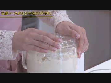 城ヶ崎家の姉妹喧嘩と板挟みふーりんとくしゃみ (2017/11/23)