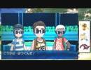 【ポケモンUSM】スマホだけでレート実況 3話 (マトリックス?)