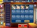 【千年戦争アイギス】覚醒の宝珠:魔導鎧姫☆3【イベユニ/覚醒サバル級】