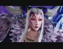 【DFFAC】ファイファン世代のプレイ動画 その11【アルティミシア 金A】