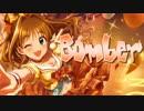 第65位:Bomber thumbnail