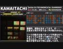 【jubeat clan】譜面について字幕で喋りつつjubeat part20【字幕プレイ動画】