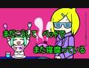 ニコカラ/い〜やい〜やい〜や/Neru&z'5
