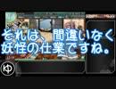 【艦これ】2017秋 捷号決戦!邀撃、レイテ沖海戦(前篇) E-4甲【ゆっくり】