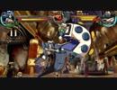 (Skullgirls)スカルガールズ 対戦動画147 Part.1