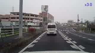【車載動画】国道104号part1