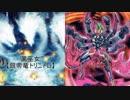 【闇のゲーム】ヌヌヌニアスヌヌヌニア 54話