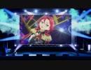【ライブ風音響】WITH ライブ (Giraギャラティック・タイトロープ)