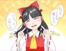 【第9回東方ニコ童祭Ex】東方短喜劇2【東方手書き劇場】