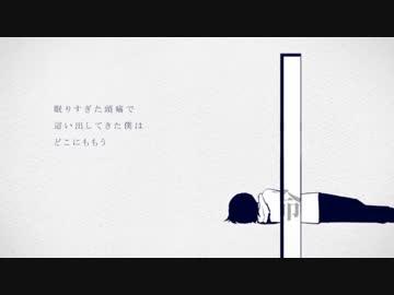 【雑貨屋が歌う】命ばっかり【有印良品】Watch from niconico