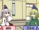 【第9回東方ニコ童祭Ex】漫才デモ風東方「布都の風水」