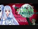 【Plague Inc】葵ちゃんがチョコミントを