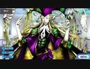 Fate/Grand Order アマデウス・モーツァルト マイルーム&霊基再臨等ボイス集