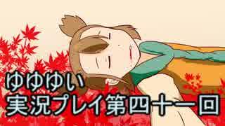全員集合! 結城友奈は勇者である 花結いのきらめき実況プレイpart41
