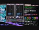 【beatmania IIDX】 SINOBUZ 新曲&復活曲&移植曲まとめ