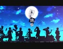 【中国6人】未来地図 歌ってみた (オリジナルPV)うたの☆プリンスさまっ♪