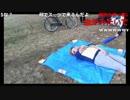 20171126 暗黒放送 第一回ヌマリンピッ