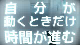 【SUPERHOT】勘違い系FPS part1【ゆっくり実況プレイ】