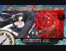 【艦これ】2017秋イベ E4甲「あの海峡の先へ――」 防空埋護姫 ラスダン