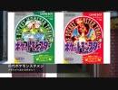 【ラジオ】フライハイツ808号室 第26回