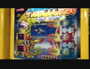 【メダルゲーム】―イカタコ大決戦―【イカタコパニック】