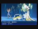 【ポケモンUSM】リーリエと僕のアローラ冒険録【実況】最終回