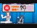 【VRアイドル】不良生徒と気の弱い教師【あんたま】